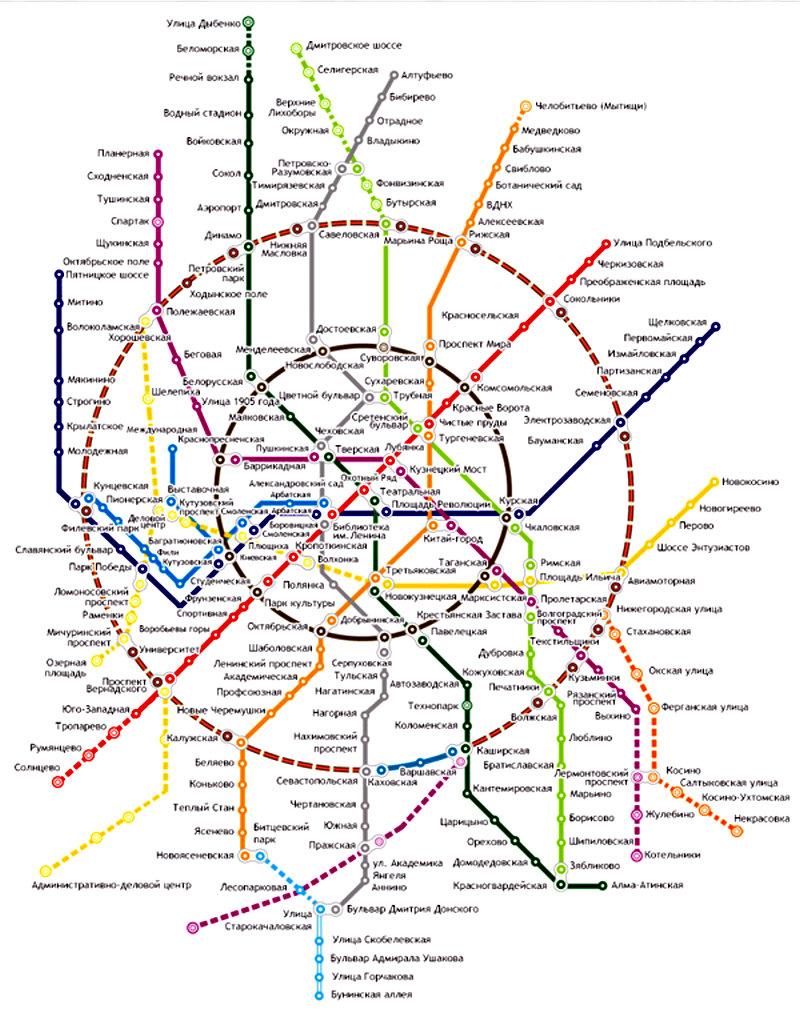 Схема метро Москвы 2013 (интерактивная).  Проложить маршрут.  Список станций по каждой линии по алфавиту Инструкция...