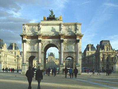 Агенство триумфальная арка
